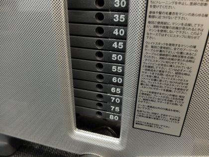 dscf6383